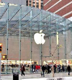 Tienda Apple NY